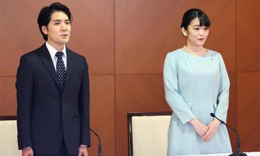 Cựu Công chúa Nhật Bản sẽ sống trong căn hộ một phòng ngủ ở Mỹ